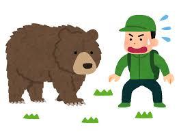 満観峰でクマ